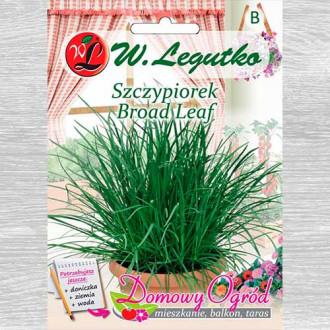 Arpagic Broad Leaf imagine 1