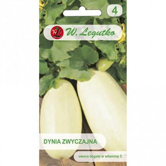 Dovlecel zucchini Lungo Bianco imagine 5